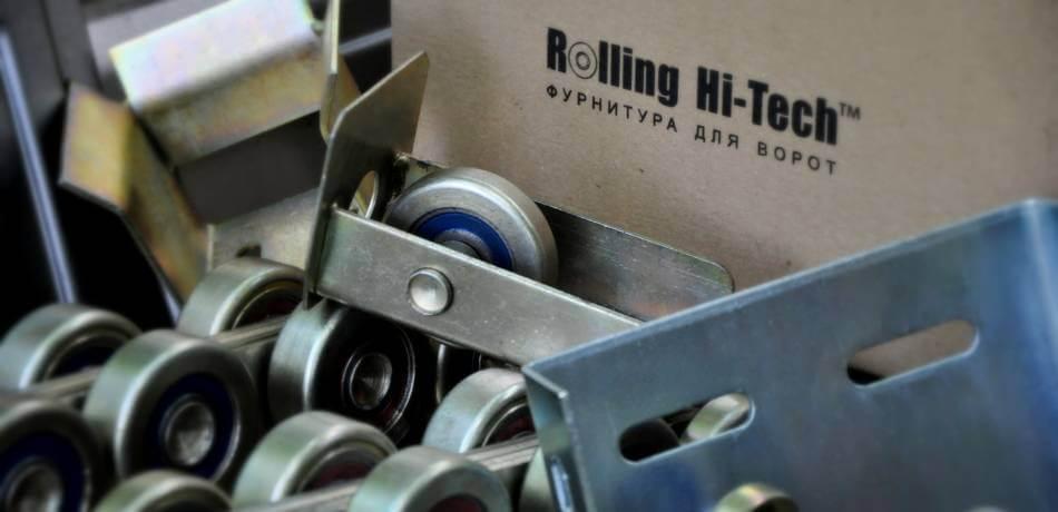 Фурнитура для откатных ворот «Rolling Hi-Tech»